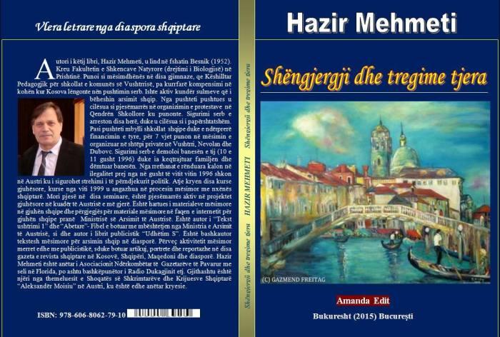 Hazir Mehmeti: SHËNGJERGJI DHE TREGIME TJERA